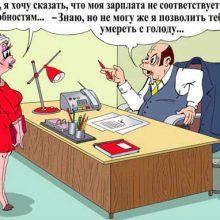 Анекдоты про секретаршу