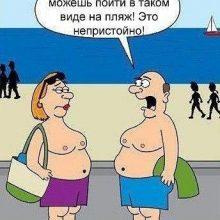 Анекдоты про туризм
