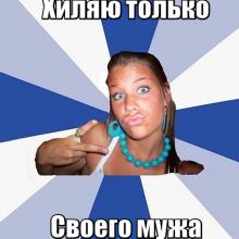 Aion мемы (12 фото)