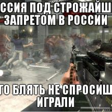 call of duty мемы  (12 фото)