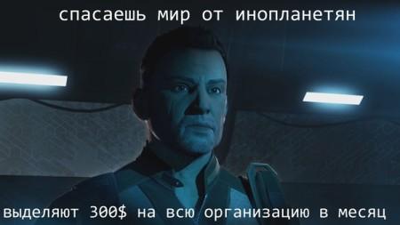 1456488945162659113