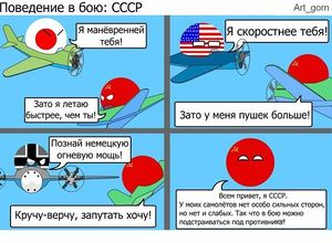 300px-Countryballs-Fighters