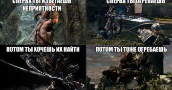 Skyrim мемы ( 12 фото )