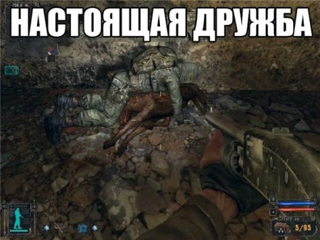 Metro 2033  скриншоты картинки и фото из игры Metro 2033