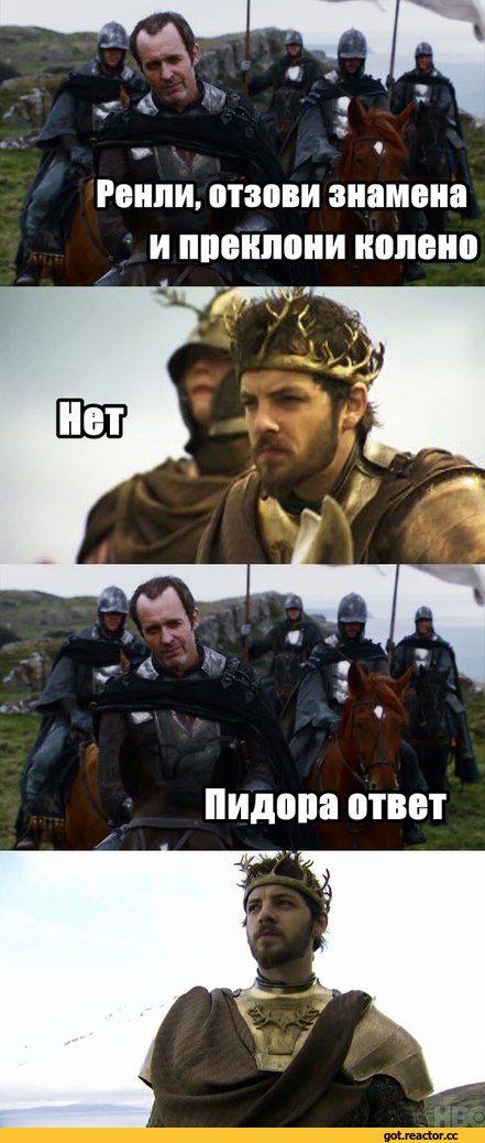 Игра-престолов-сериалы-Game-of-Thrones-песочница-856699