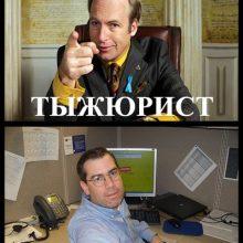 Юридический юмор. (14 фото)