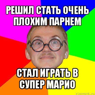 comics_Botan_orig_1346260321