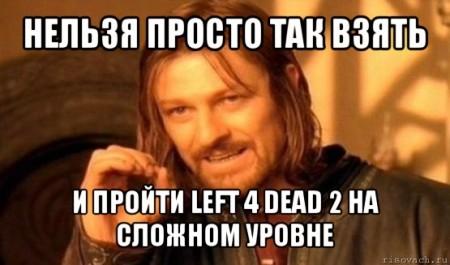 comics_Nelzya-Prosto-Tak-vzyat-i_orig_1343808908