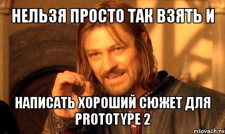 comics_Nelzya-prosto-tak-vzyat-i-boromir-mem_orig_1353154806