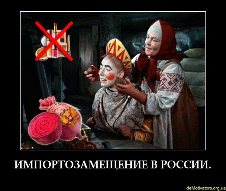 demotivators.org.ua-958124-3