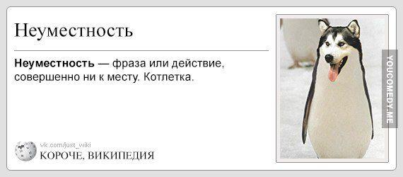 гитлер-спасибо-деду-за-победу-1848057