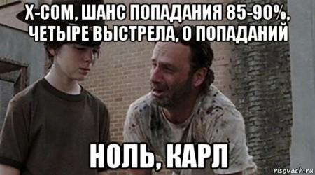 hodyachie-mertvecy_99048448_orig_