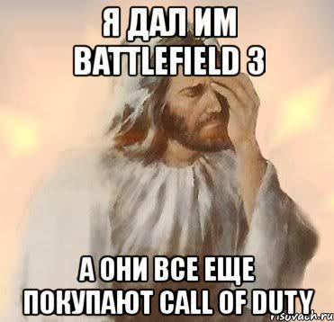 jesus-facepalm_20280407_orig_