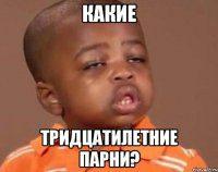 kakoy-pacan_11635691_orig_
