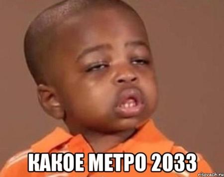 kakoy-pacan_8178474_orig_