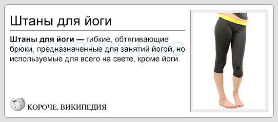 koroche-wikipedia-003