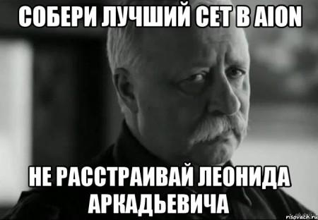 leonid-arkadevich-nedovolen-chto-_18330798_orig_