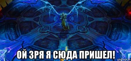 maltael-diablo-3-ros_105216913_orig_