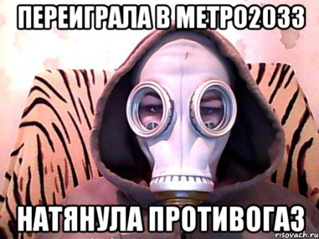 metro-2033_16988522_orig_