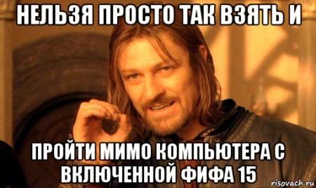 nelzya-prosto-tak-vzyat-i-boromir-mem_66780916_orig_