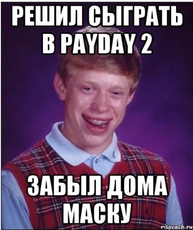 neudachnik-brayan_33569230_orig_
