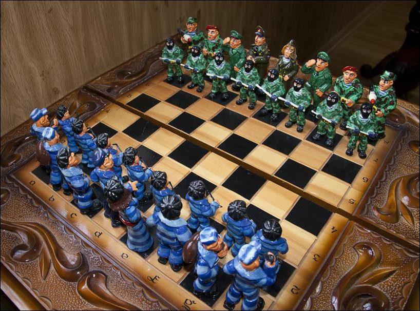 odd-chess