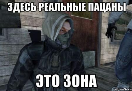 stalker_6871332_orig_