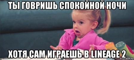 ti-govorish-devochka-vozmucshaetsya_87502128_orig_