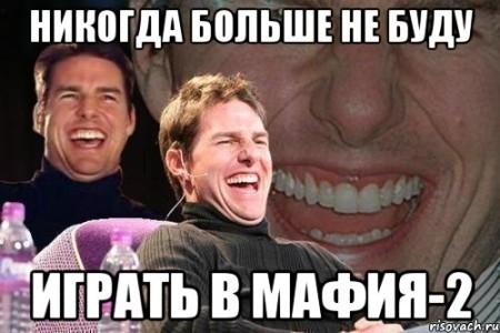 tom-kruz_19473639_orig_