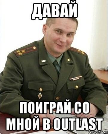 voenkom_28921894_orig_
