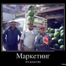 Приколы маркетинга. (12 фото)