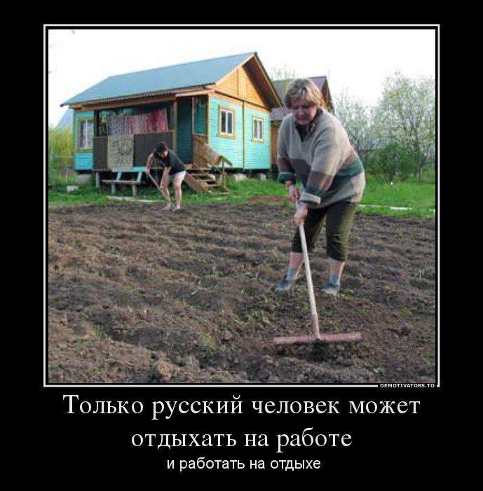 1418066049_demotivatory-pro-rabotu-1