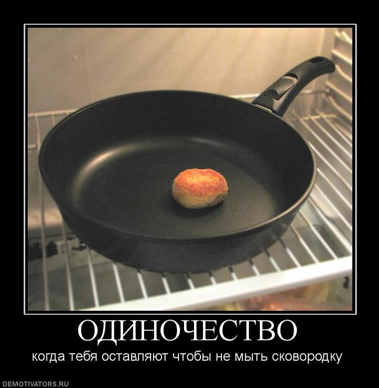 678943_odinochestvo