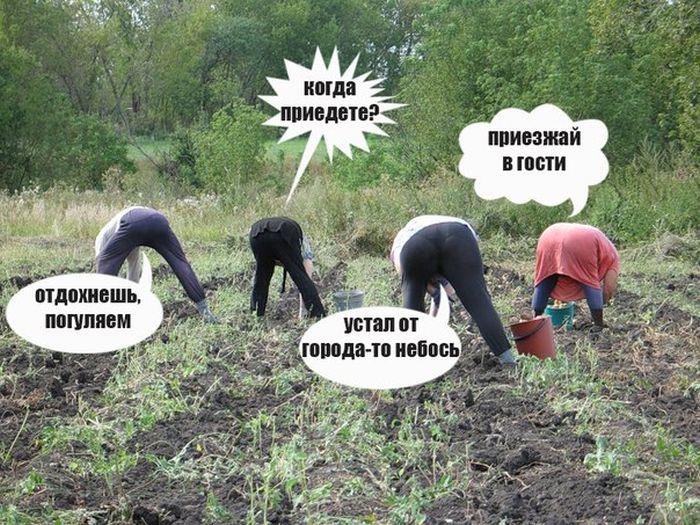 Горячее порно с Анной Семенович ФОТО  18