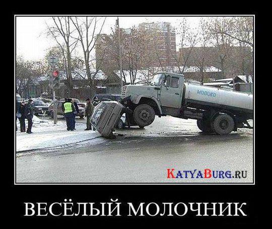 avtomobili_pricoli_foto_84_glavnaja