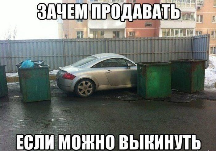 avtomobilyami-prikoly-novye-krasivye-fotografii-neobychnye-fotografii_32942472100