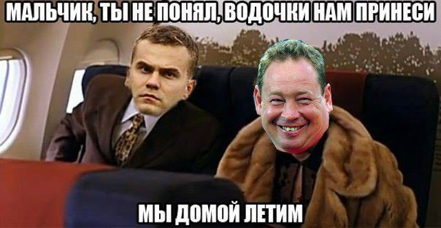 футбол-Евро-2016-сборная-россии-брат-2-3165469