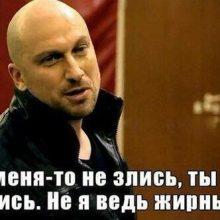 Приколы на сериал Физрук. ( 9 фото )
