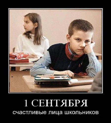 1377882334_1_sentebriya_02