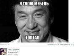 Смешные комментарии. (11 фото)
