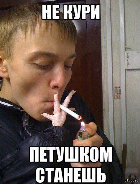 Вышла покурить сигаретку а покурила член