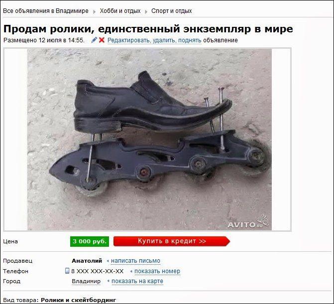 avito-prikol-006