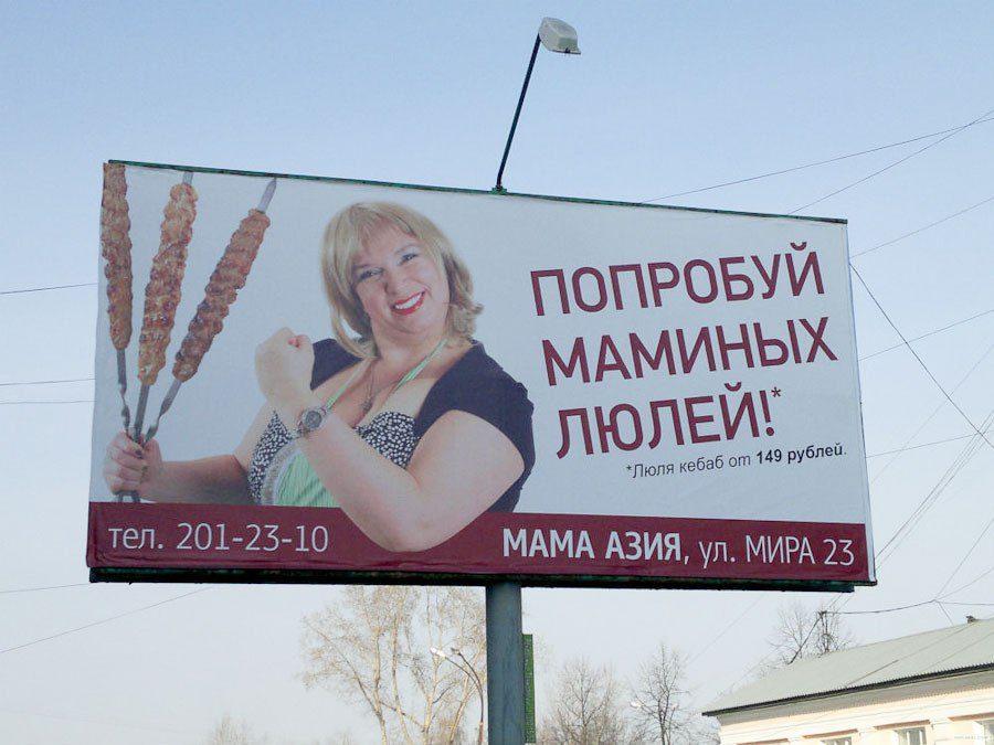 баннер-реклама-мама-песочница-695481