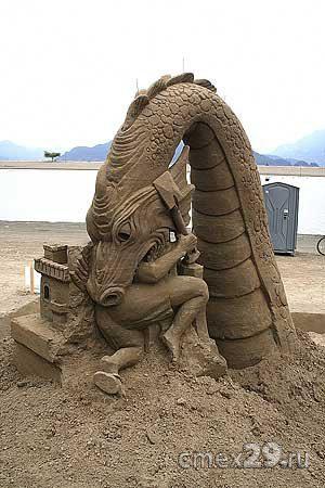 1264624142_dragon-sand