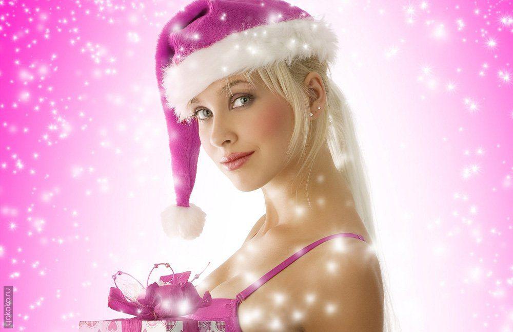 фиолетовая снегурочка или сиреневая
