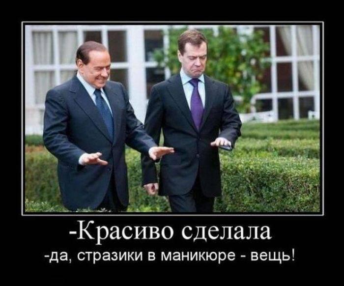 Саркози любуется своим маникюром
