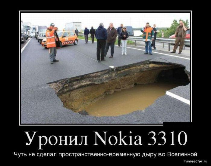 1373389433_1373259554_demotivatory_11