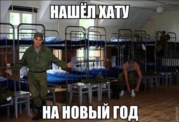 1386747406_zimnie_novogodnie_prikoli-1