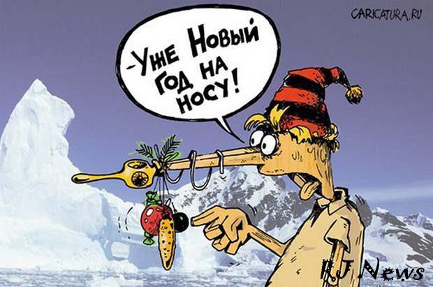 1411474135_prikoli-na-noviy-god-2