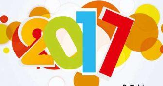 Новогодние картинки на новый год 2017 (21 фото)